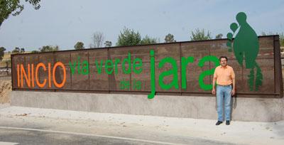 L�pez-Colina: �La Marca Tur�stica de Calera es un proyecto muy ambicioso en el que estamos empezando a trabajar�