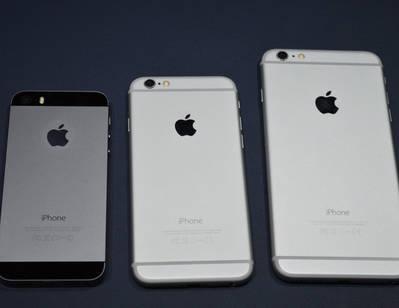 Los ex altos del PP deben devolver sus Iphones