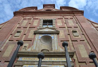 El Alfar del Carmen será inaugurado el próximo miércoles 25 de marzo
