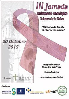 Profesionales de enfermería y voluntarios de la AECC participarán en la III Jornada de Enfermería Oncológica en el Hospital de Talavera