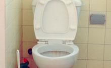 Una empresa norteamericana limita a sus trabajadores el uso del cuarto de baño