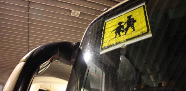 La Junta ofrecerá ayudas individuales para el transporte escolar a más de 400 alumnos