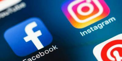 TECNOLOGÍA | Facebook, Messenger e Instagram, con problemas en Europa