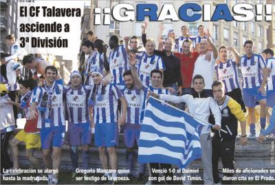 INFORME | ¿Obligan a que el CF Talavera se convierta en SAD?