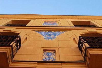 El Ayuntamiento de Talavera modernizará los edificios culturales