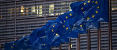 ¡No te pierdas ninguna ayuda europea! Toda la información a golpe de clic