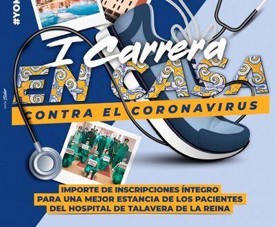 TALAVERA | 'I Carrera en casa contra el coronavirus' para ayudar a los pacientes del Hospital