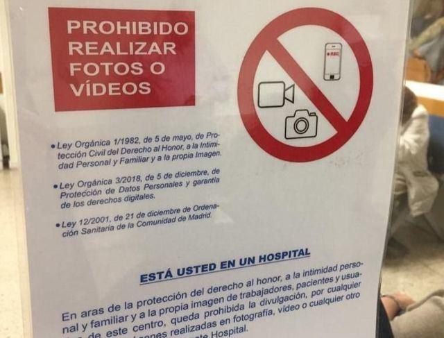 Cartel que prohibe realizar fotos o vídeos en el Gregorio Marañón de Madrid. - SESCAM