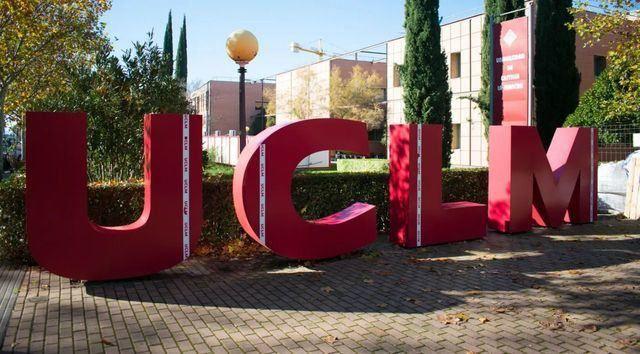 UCLM en Talavera de la Reina (Foto: Iván Gutiérrez)