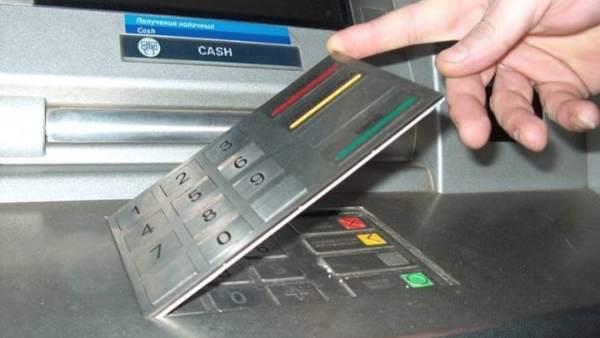 La Guardia Civil avisa sobre una nueva estafa en los cajeros automáticos