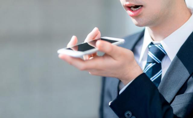 ACTUALIDAD | Stop a los abusos en telefonía