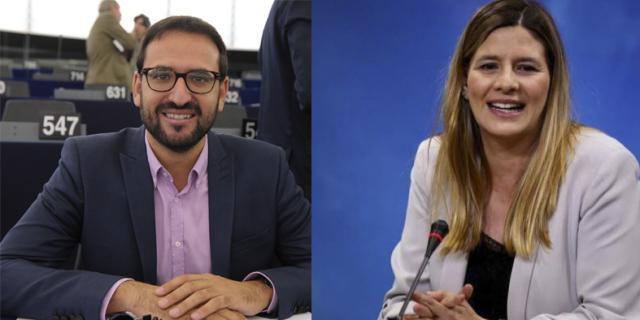 ACTUALIDAD | Carta de Gutiérrez (PSOE) a Agudo (PP)