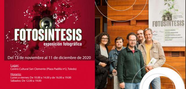 CULTURA | 'Fotosíntesis 2', la exposición fotográfica que no te puedes perder