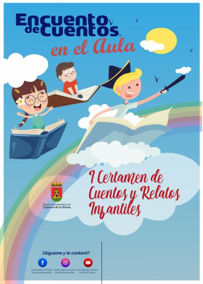 Nuevo Certamen de Cuentos y Relatos Infantiles para los colegios de Talavera y comarca