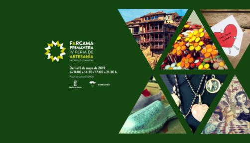 El sector artesano de la región se muestra en Farcama Primavera en Cuenca