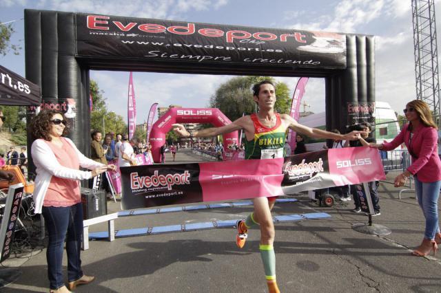 Antonio Núñez reina en la Media Maratón Ciudad de Talavera y logra su undécima victoria
