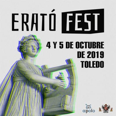 Zahara, Carmen Boza, Blon y Ainoa Buitrago, primeras confirmaciones del Erató Fest
