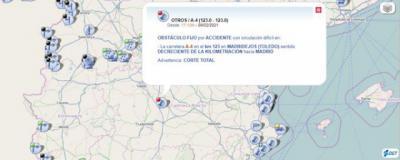 TRÁFICO | Cortada la A-4 en Madridejos por el vuelco de un camión cisterna