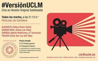 UCLM, de cine: proyecciones de grandes éxitos de la cartelera en Versión Original