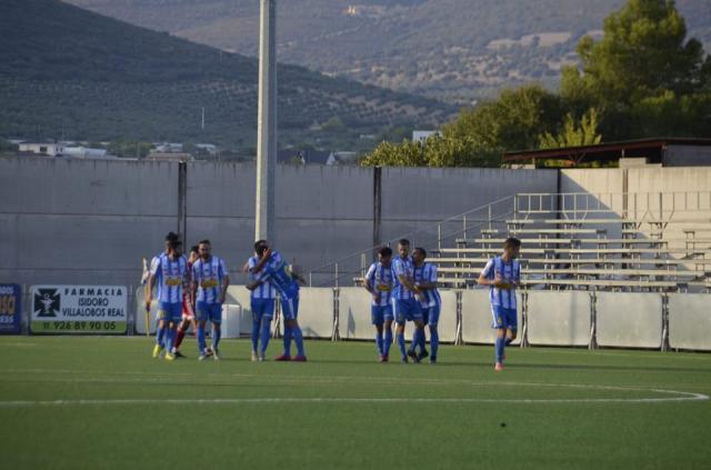 El Villrrubia elimina al Utrera de la Copa FEF