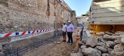 Comienza la recuperación de la muralla de El Salvador