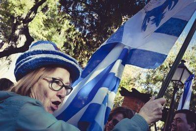 Manifestación 11-N Talavera