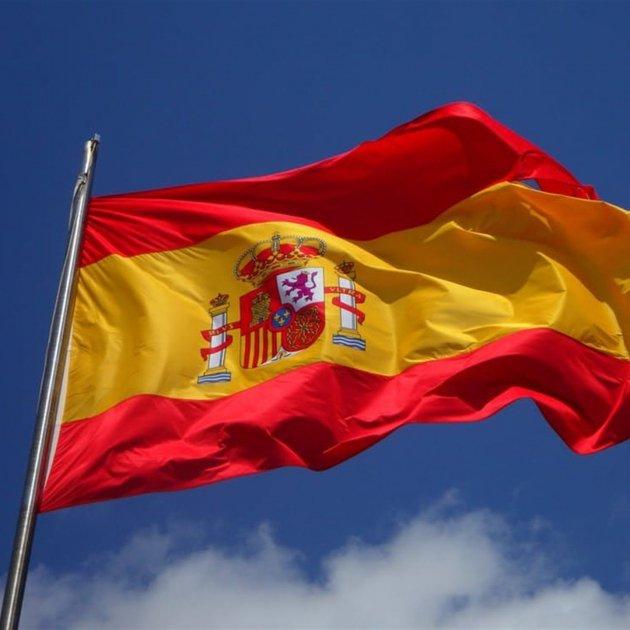'Rojo, amarillo y rojo', la exposición sobre el origen de la bandera de España