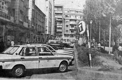 LA VOZ DEL RECUERDO (II) | Talavera en blanco y negro (fotos)