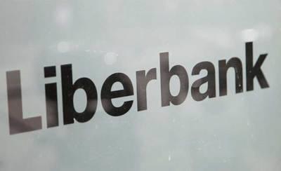 Liberbank víctima colateral de la crisis del Popular
