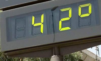 Alerta por altas temperaturas, el jueves pueden alcanzarse 42º