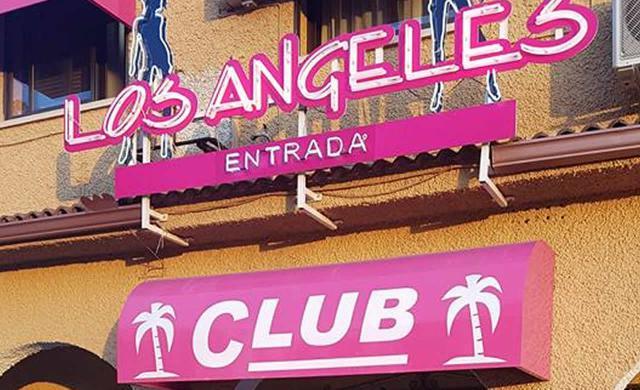 Ya son tres los detenidos por el atraco con escopetas y machetes en un club de Otero