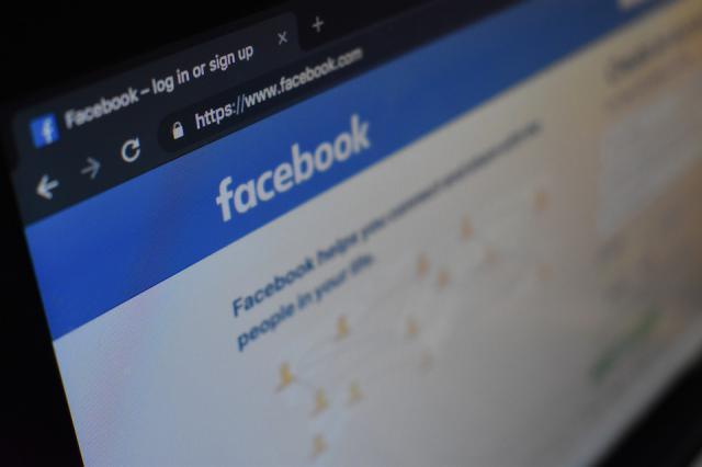 FACEBOOK | Filtran los datos de 11 millones de cuentas españolas: comprueba si una es tuya