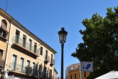 Abarcará calles y barrios de todos los puntos de la ciudad