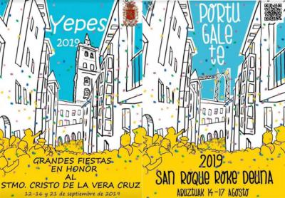 Acusan al Ayuntamiento de Yepes de plagiar el cartel de las fiestas patronales