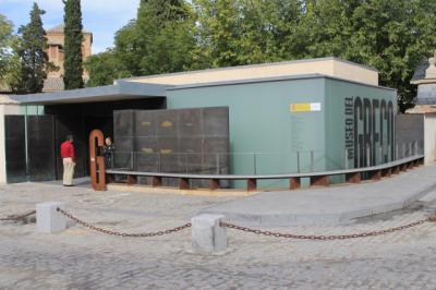 El Museo del Greco restringe de forma temporal su horario a solo dos horas por falta de personal