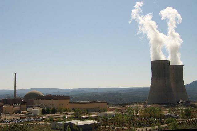 Central nuclear de Trillo - CSN - Archivo