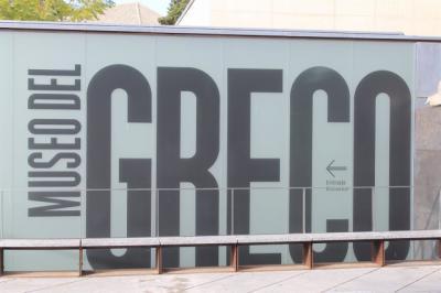 Una pintura 'millonaria' será expuesta en el museo de El Greco