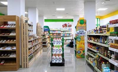 'Confía', el nuevo supermercado de proximidad de Talavera