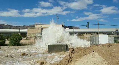 VÍDEO| La rotura de una tubería del trasvase Tajo-Segura provoca inundaciones en Orihuela