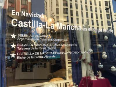 La Oficina de CLM en Madrid presenta su programación de Navidad