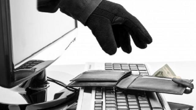 La Guardia Civil alerta a los ciudadanos sobre las estafas bancarias