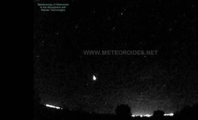 El fragmento de un asteroide se desintegra sobre Madrid y Toledo