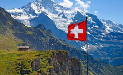 Un grupo suizo está