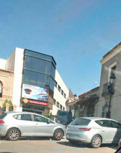 Registran el Ayuntamiento de Illescas dentro de la operación por contratos de aplicaciones de gestión policial