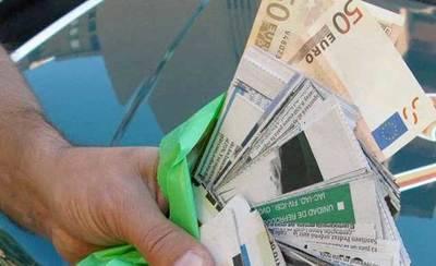 Estafan 11.000 euros a un hombre de 81 años por el 'timo de la estampita' en la localidad de El Torrico