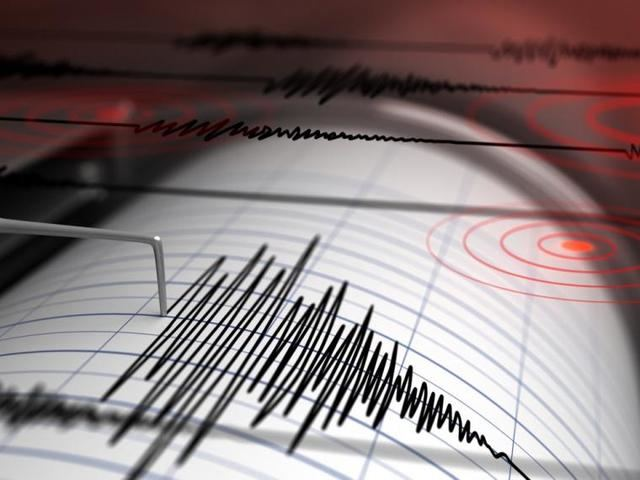 Un terremoto de magnitud 4.1 en la escala Ritcher se deja sentir en varias localidades