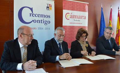 Ayuntamiento y Cámara quieren aumentar la actividad de Talavera Ferial