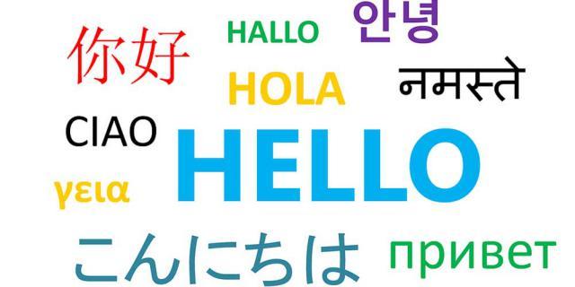 La UNED abre el plazo de matrícula para la acreditación libre del nivel de idiomas